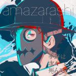 心に響く歌詞に注目!!amazarashiのオススメ曲5選